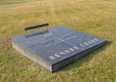 Мемориальная плита Феодосия Гануса на Мамаевом Кургане